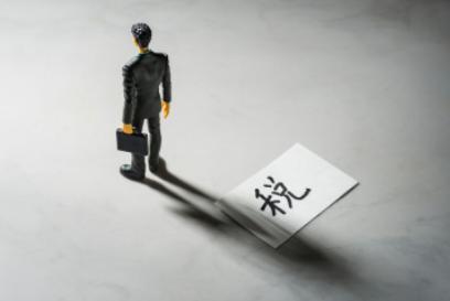 一般人核定征收纳税与查账征收哪种好?