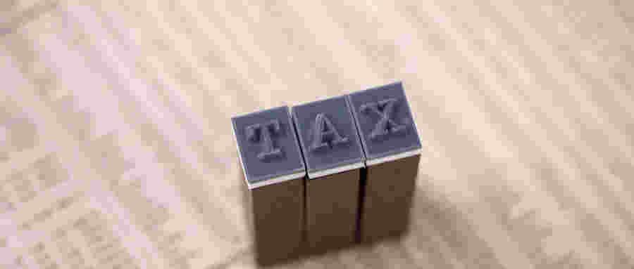 小微企业增值税减免税政策介绍