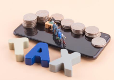 应交税费应交增值税进项税额是什么?税费中的筹划方法有什么?