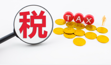 拉萨税收优惠政策有哪些好处?