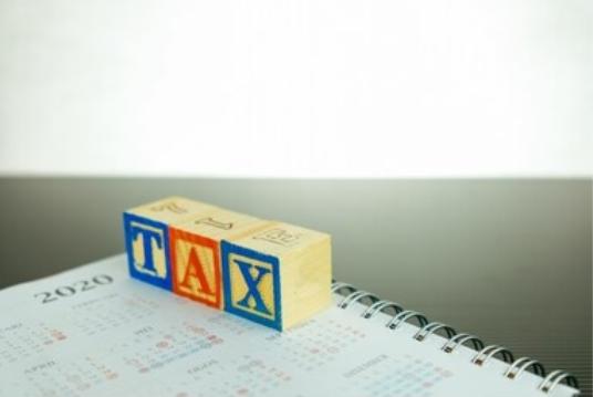 最新企业所得税实施细则有哪些作用?
