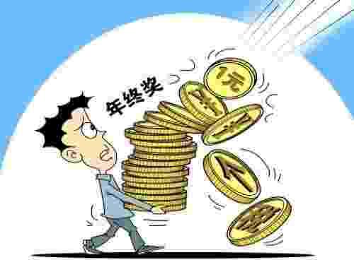 年终奖所得税如何筹划?年终奖所得税筹划公司哪家好?
