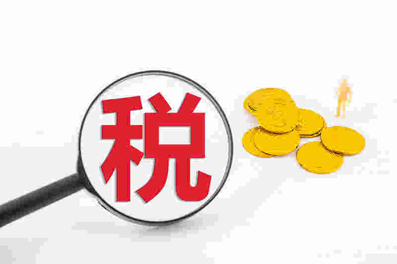 个人所得税免征项目包括哪些?