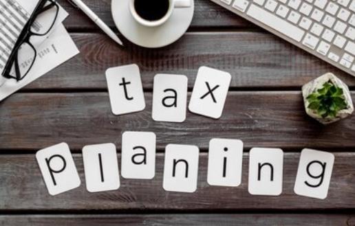 纸业包装行业税务筹划需要注意哪些内容?