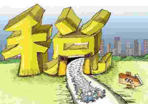 额外收入纳税规则分析,让财富收入增长得更快