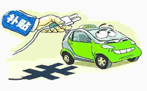 公务员交通费补贴标准是什么