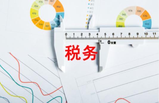 热泵行业税务筹划需要遵守哪些原则?怎样高质量进行税收筹划?