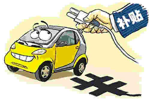 保险补贴交通费标准是什么?