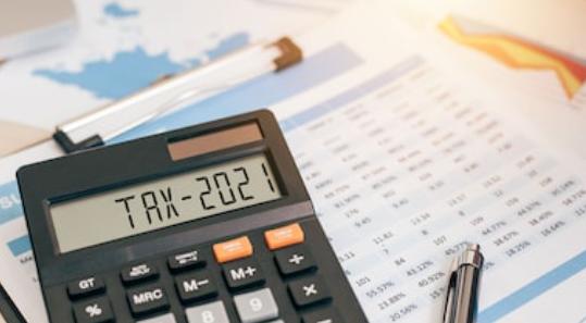 上海税收核定征收与查账征收区别是什么?