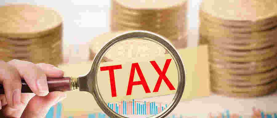 增值税税率表介绍