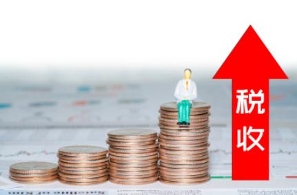 免税收入有哪些?如何正确利用免税收入?