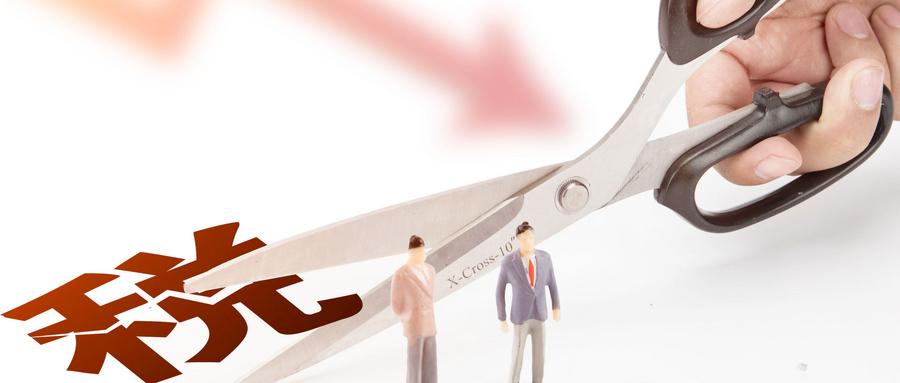 小规模纳税人免征增值税账务处理,增值税筹划方法有什么?