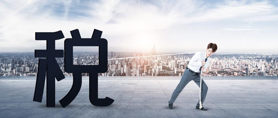 小微企业申报流程是什么?