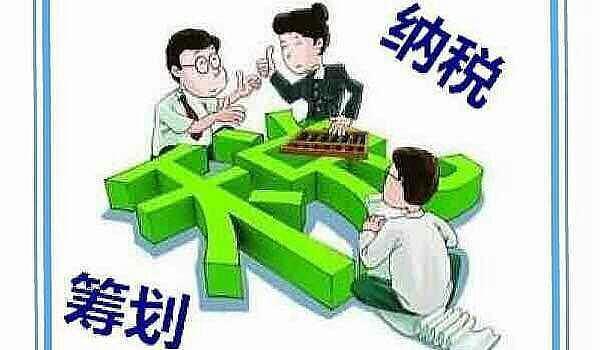 宁波税收优惠筹划公司哪家好?宁波税收优惠筹划去哪里?