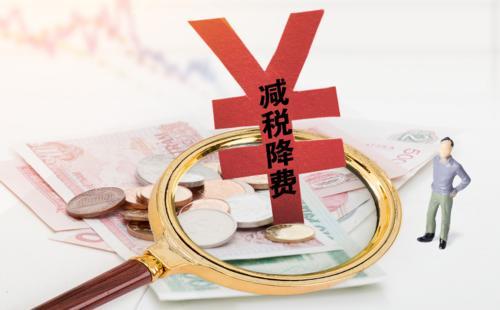 超实用!4种企业税务筹划技巧