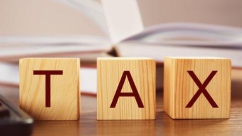 印花税改革内容有哪些呢?