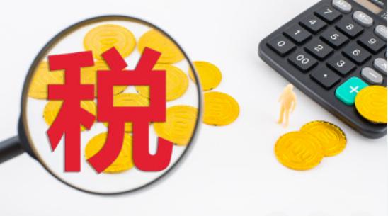 海南省核定征收企业所得税