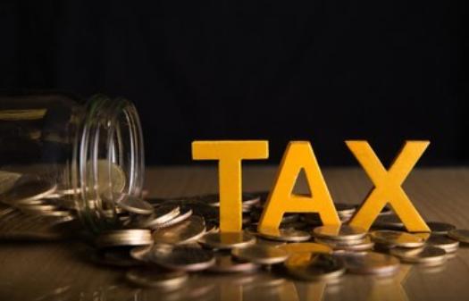 企业所得税汇算清缴指什么?企业清缴需要哪些资料?