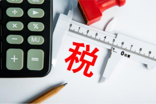 企业税点是多少?一般收取几个点?