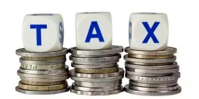 增值税减税政策有什么内容?增值税减税政策有哪些?