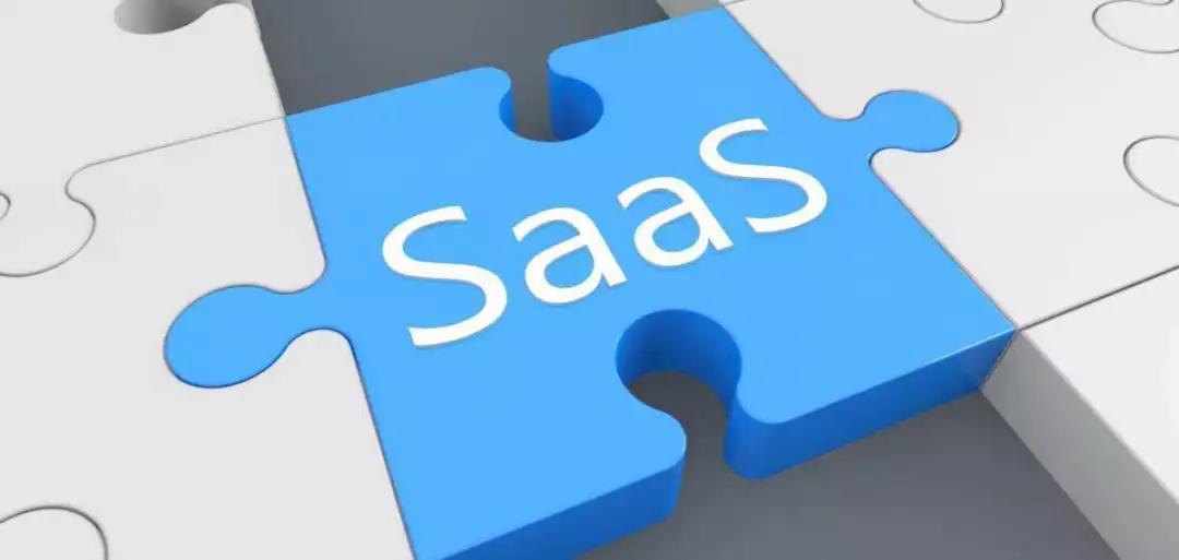 2021年SaaS系统行业税收筹划方案!