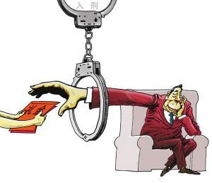 南京一起也公转私后自查补税,仍构成偷税!