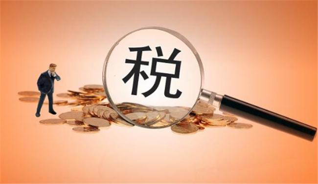 广西核定征收的税率是多少?