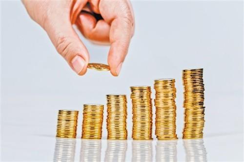 投资收益型税收筹划解决方案
