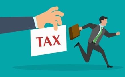 小规模纳税人税点是多少?