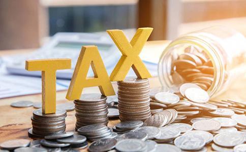 企业税费有哪些?企业如何进行税收筹划工作?