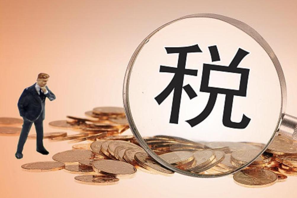 个人增发取得限售股所得税税率应该是多少?