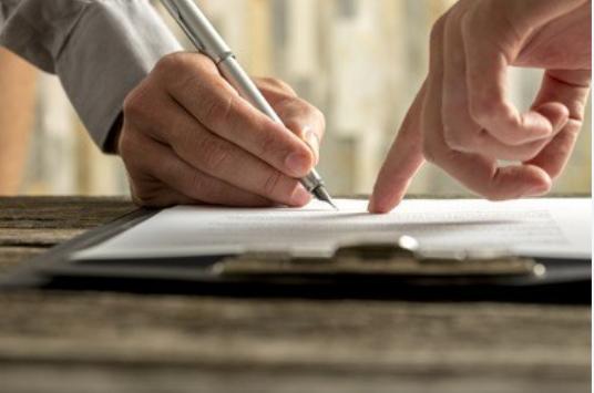 什么是用工协议书?