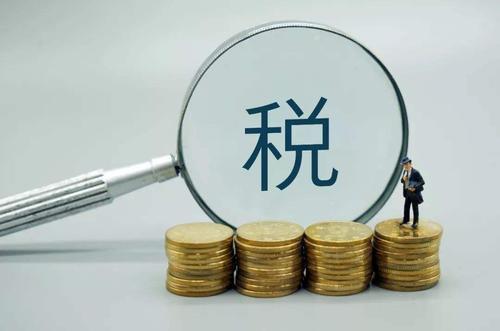小微企业税务筹划公司案例分析