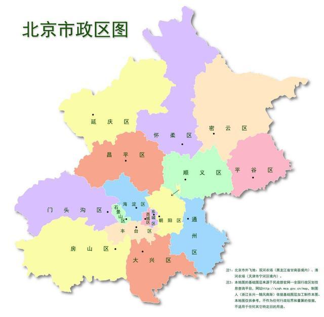 北京灵活用工公司,如何判断对方是否正规呢?