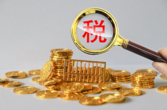 小规模起征点是多少?小规模企业怎么做好税务筹划?