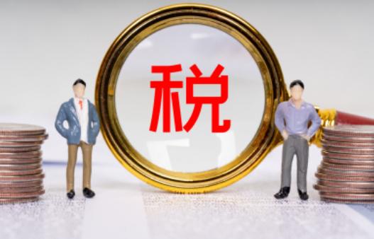 天津市武清区税收优惠政策的目的