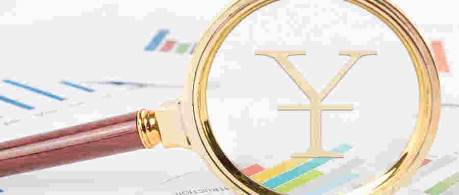 一般纳税人如何网上报税?具体可以分为哪几个步骤?