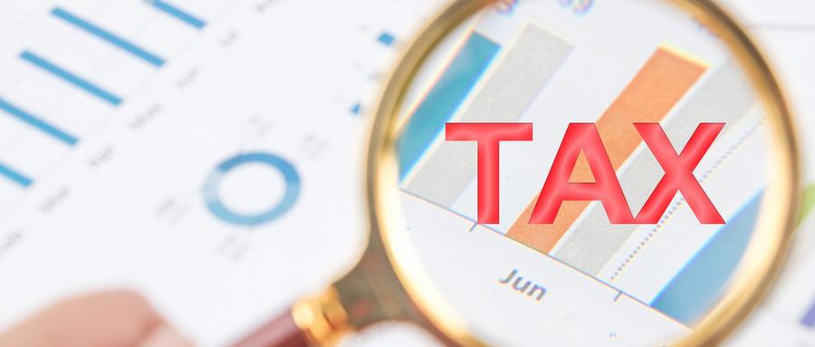 小规模纳税人增值税按季度申报流程,小规模纳税人的报税原则有什么?