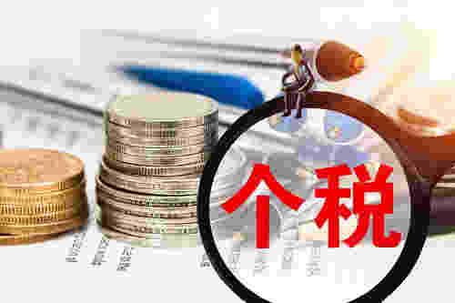 企业在年终奖避税上面能得到什么优惠?