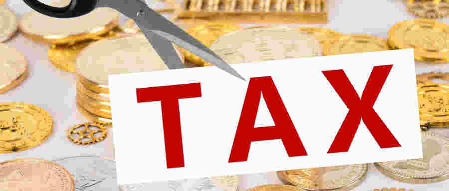 小规模纳税人增值税优惠政策有哪些?什么企业能够享受?