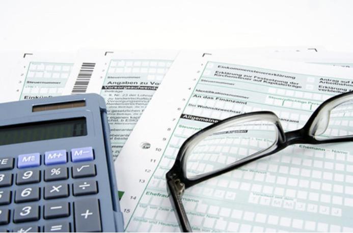小规模纳税人所得税减免是什么意思?减免政策有时效吗?