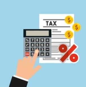 陕西省企业所得税核定征收