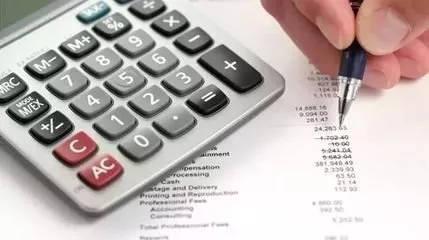 怎么能知道亏损企业股权转让交什么税?
