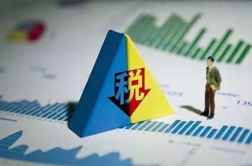 2021企业所得税汇算清缴怎么做?这些细则需要弄懂!