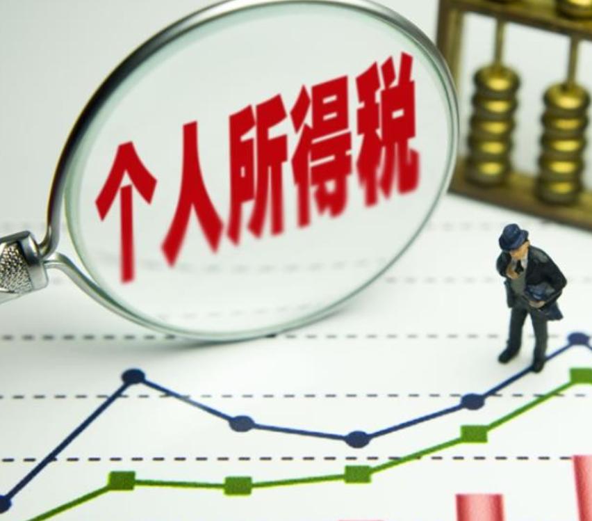 限售股个人所得税递延纳税,相关案例分析