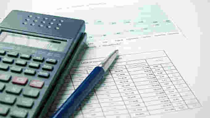 税务局财政部增加离岛免税购物提货方式的公告解读