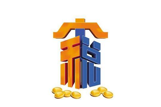 进项税额计算公式介绍