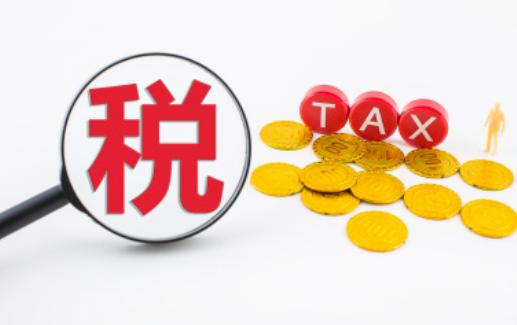 小规模转一般纳税人有什么好处?