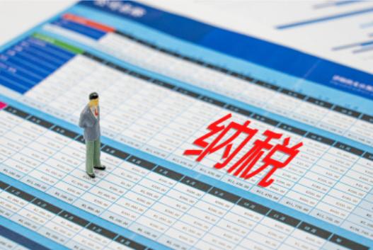 一般纳税人申请流程是怎么样的?一般纳税人的税务应该怎么筹划?