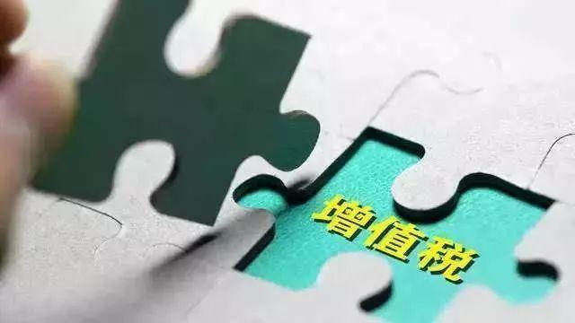 小规模纳税人企业所得税优惠政策有哪些?什么企业能够享受优惠?